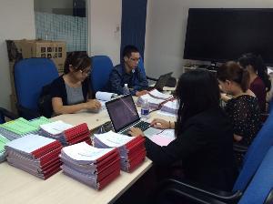 Cong-ty-kiem-toan-Ernst-amp-Young-Viet-Nam-kiem-toan-tai-chinh-Quy-TTTT-nam-2015